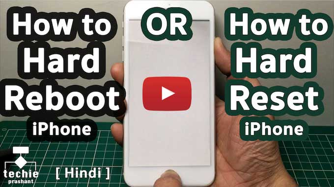 Video How to Hard Reboot iPhone